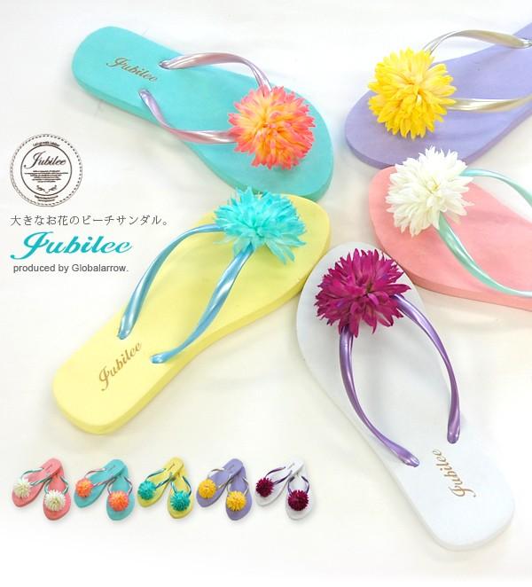 Jubilee beach sandal(ジュビリー ビーチサンダル)