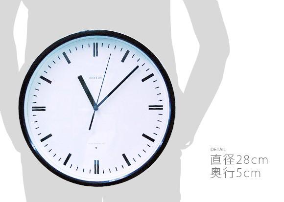 RHYTHM102 (リズム102) 電波時計 掛け時計 ホワイ... - フォーアニュ