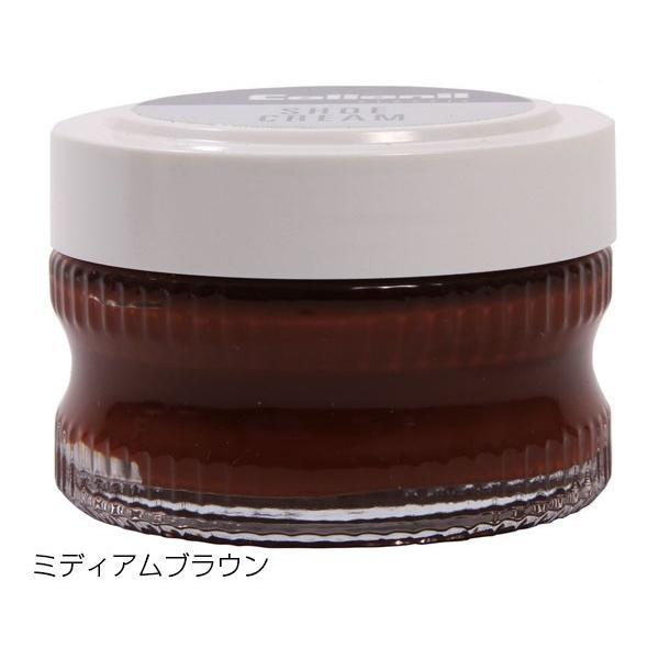 コロニル シュークリーム Collonil 定番 レザー 皮 カバン シューケア 茶レザー 用品 皮製品 ツヤ出し 保革剤 補色 通販 正規品 おすすめ