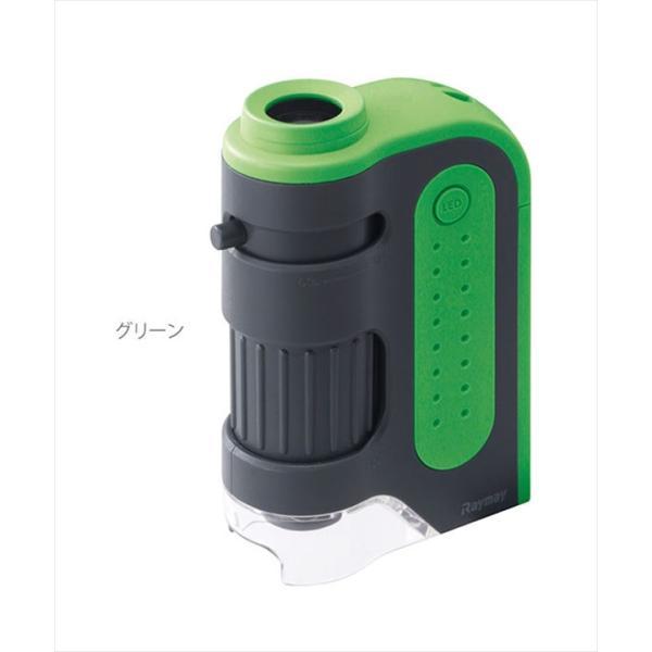 ハンディ顕微鏡 レイメイ ZOOM 携帯用 コンパクト 小学生 持ち歩きできる 野外観察 LEDライト付 けんびきょう ミクロ ズーム コンパクト