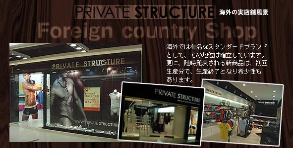 海外実店舗