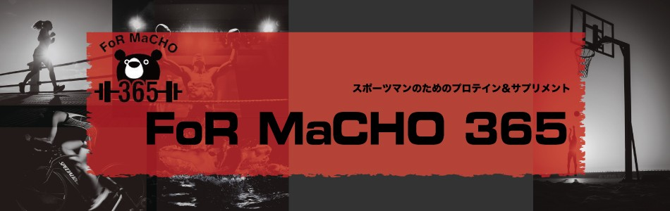 FoR MaCHO365