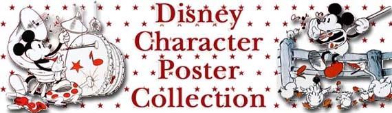 ディズニー商品一覧