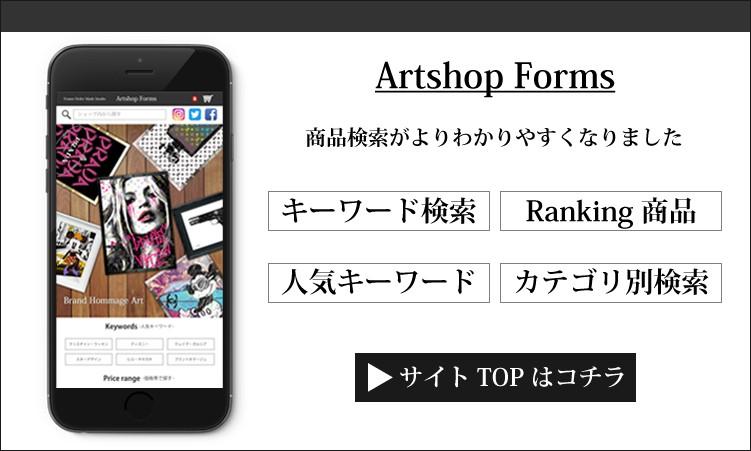 アートショップyahoo店サイトTOP