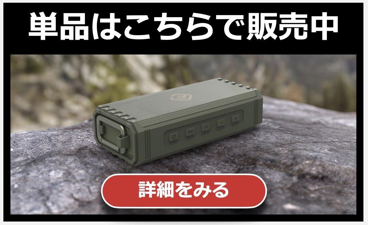 BluetoothスピーカーHW2