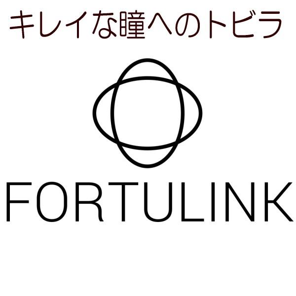 期間限定!100円OFFクーポン