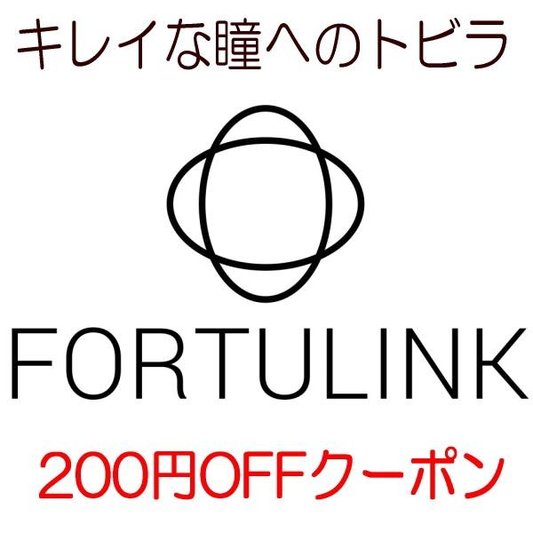 期間限定!200円OFFクーポン