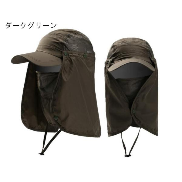 UVカット帽子 紫外線対策用 ハット 2way日よけ帽子 メンズ レディース 釣り・アウトドア・農作業 メッシュ&首元まで完全防備 fortuna-gemma 12