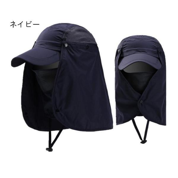 UVカット帽子 紫外線対策用 ハット 2way日よけ帽子 メンズ レディース 釣り・アウトドア・農作業 メッシュ&首元まで完全防備 fortuna-gemma 14