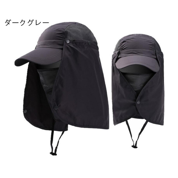 UVカット帽子 紫外線対策用 ハット 2way日よけ帽子 メンズ レディース 釣り・アウトドア・農作業 メッシュ&首元まで完全防備 fortuna-gemma 15
