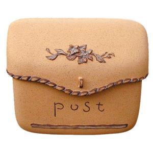 ポスト 郵便受け 壁付け 壁掛け ポーチ ディーズガーデン ディーズポスト Dea's Garden Post|fourseasons|09