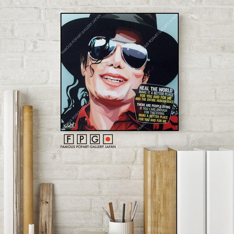 ポップアートパネル,ポップアートフレーム,Keetatat Sitthiket,キータタット シティケット,Michael Jackson,マイケル・ジャクソン