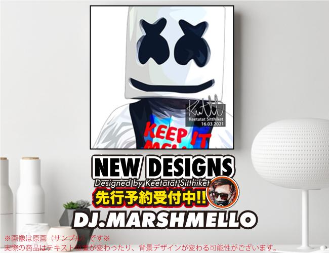 ポップアートパネル,DJ.MARSHMELLO,マシュメロ,新作