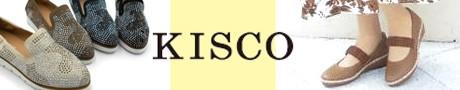 KISCO/キスコ