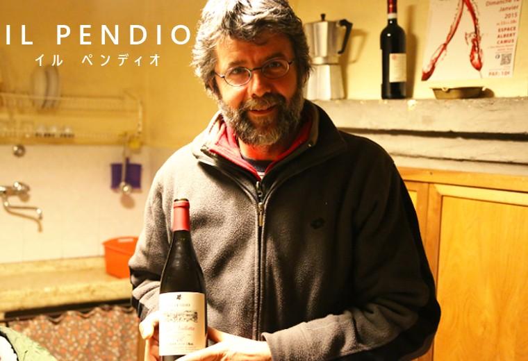 イル ペンディオ フランチャコルタ