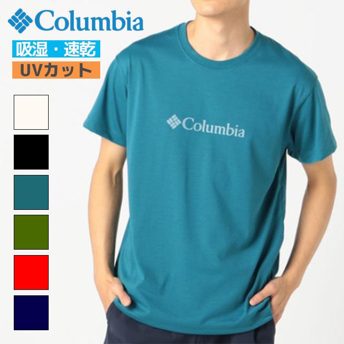 newyorkcity Tシャツ