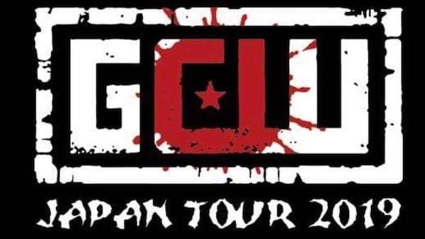 GCW日本大会DVD/ブルーレイ