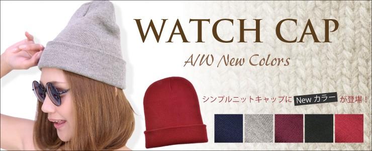 watchcap-04