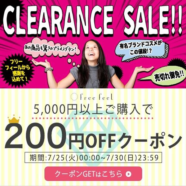 税込5,000円以上ご購入で200円OFF! freefeel お買い物クーポン!!