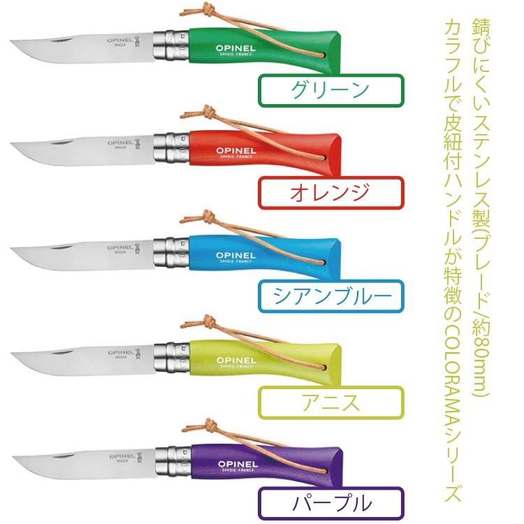 コンパクトナイフ