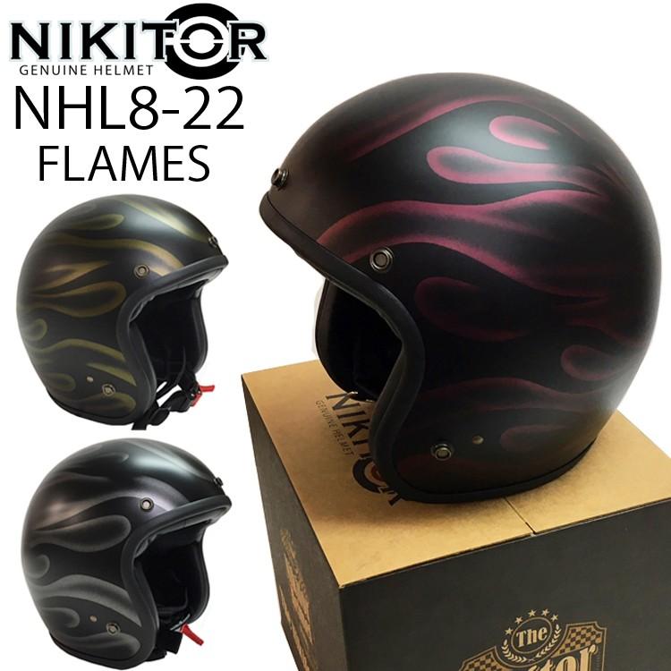 ニキトー/ジェットヘルメット