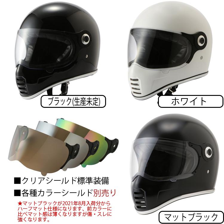 クラシックヘルメット