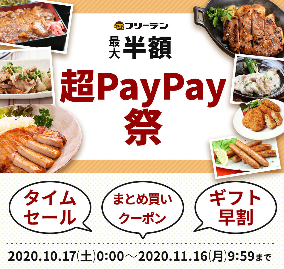 pay看板