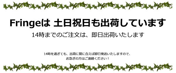 発送のお知らせ