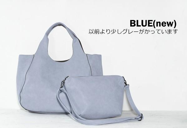 新色ブルー