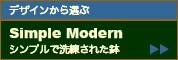 SimpleModern