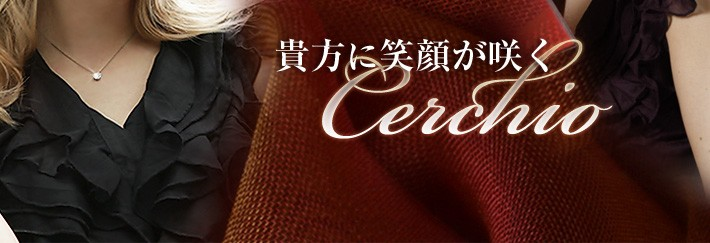 貴方に笑顔が咲く。Cerchio-チェルキオ ネックレス