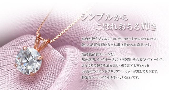 最高級品質 czダイヤモンド 美しい輝き ラウンドブリリアントカット