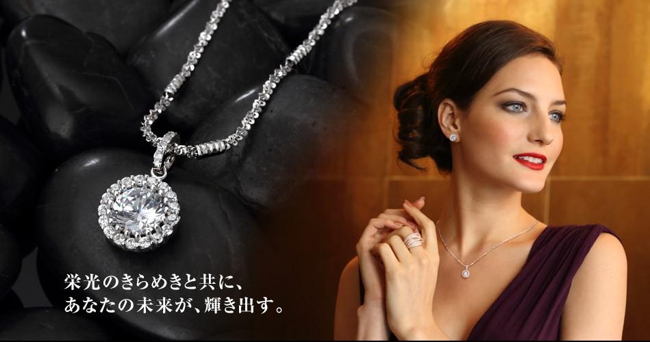 1.25カラット ネックレス シルバー925 ニューヨーク限定 日本未発売 グロリア