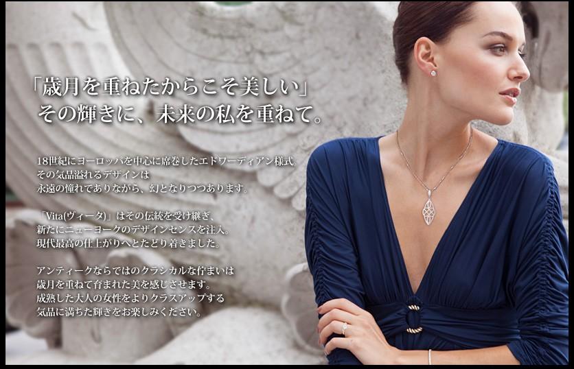 アンティーク ネックレス シルバー925 ニューヨーク限定 日本未発売 ヴィータ