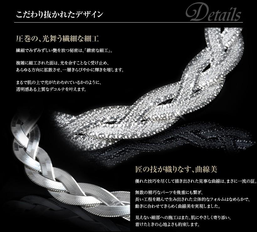 商品詳細 ネックレス シルバー925 日本未発売 ルリエ