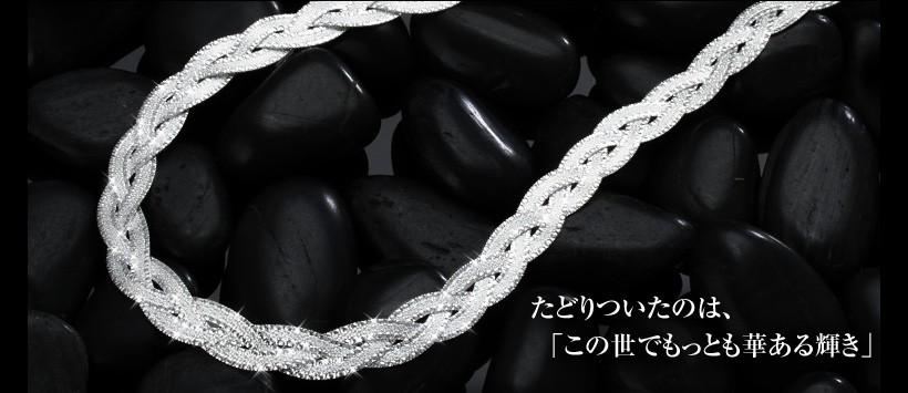 ネックレス シルバー925 日本未発売 ルリエ