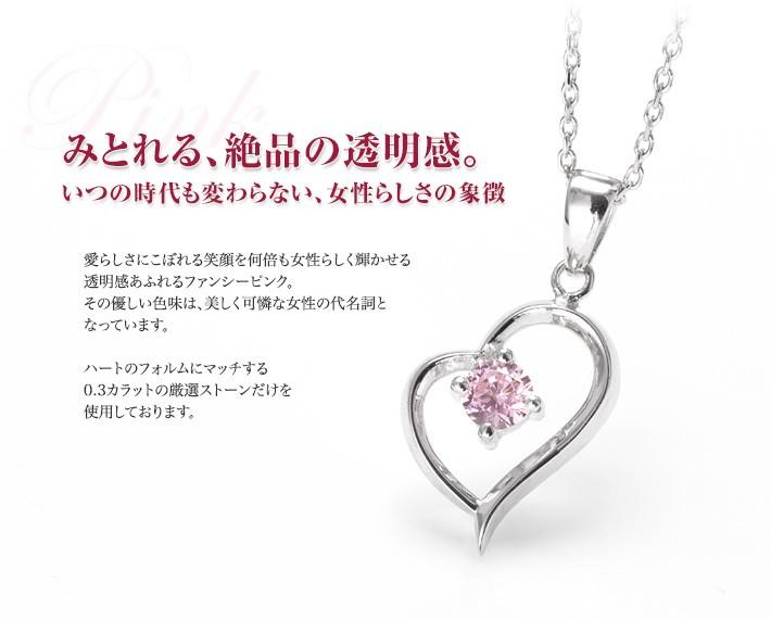 透明感あふれるピンク ファンシーピンク