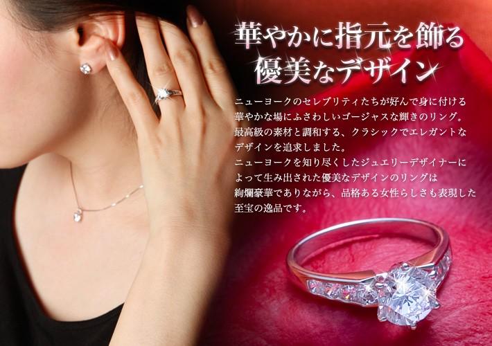 華やかに指元を飾る優美なデザイン