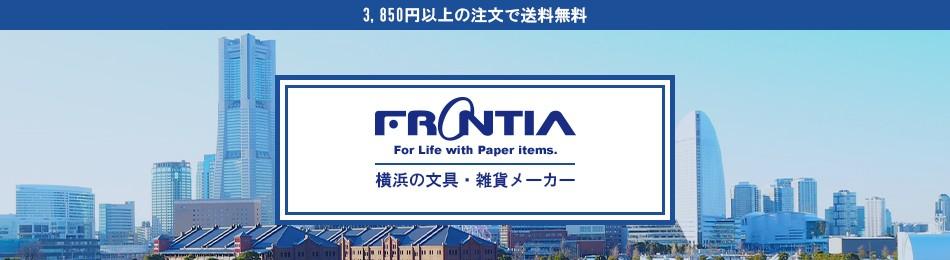 横浜の文具メーカー