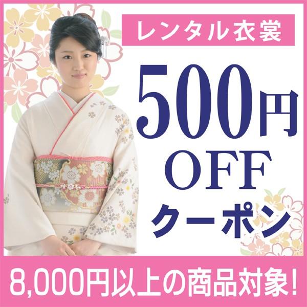 貸衣装FrouFrou☆お得なクーポンプレゼント!