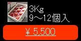 黄金桃1.5kg
