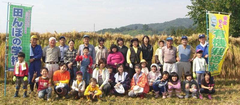 田んぼの学校イメージ