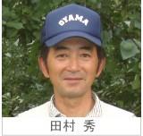 青森健康りんごジュース 田村りんご農園