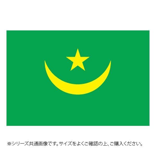 N国旗 『1年保証』 モーリタニア No.1 W1050×H700mm 23543