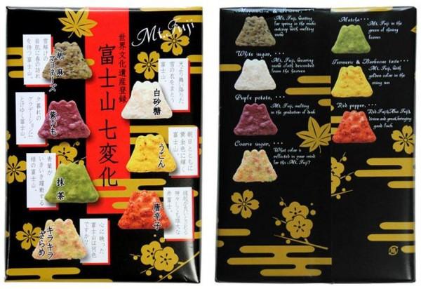 包装紙の裏面は、外国の方へのおみやげにもぴったりな英語での説明書きがあります。