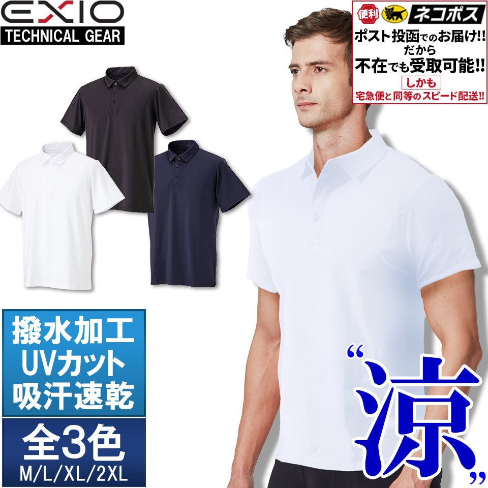 303ポロシャツ