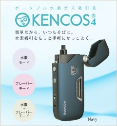 KENCOS