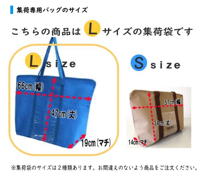 袋の大きさ
