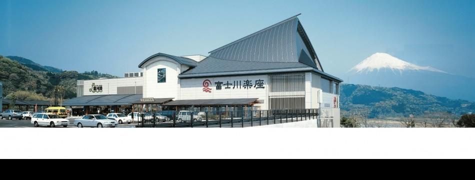富士山のめぐみ本舗 ヤフー店