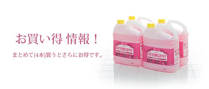 高濃度食器用洗剤 e-style デタージェント